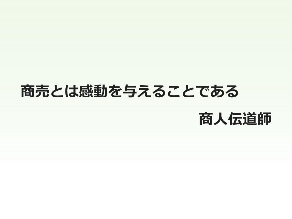 f0070004_15482375.jpg
