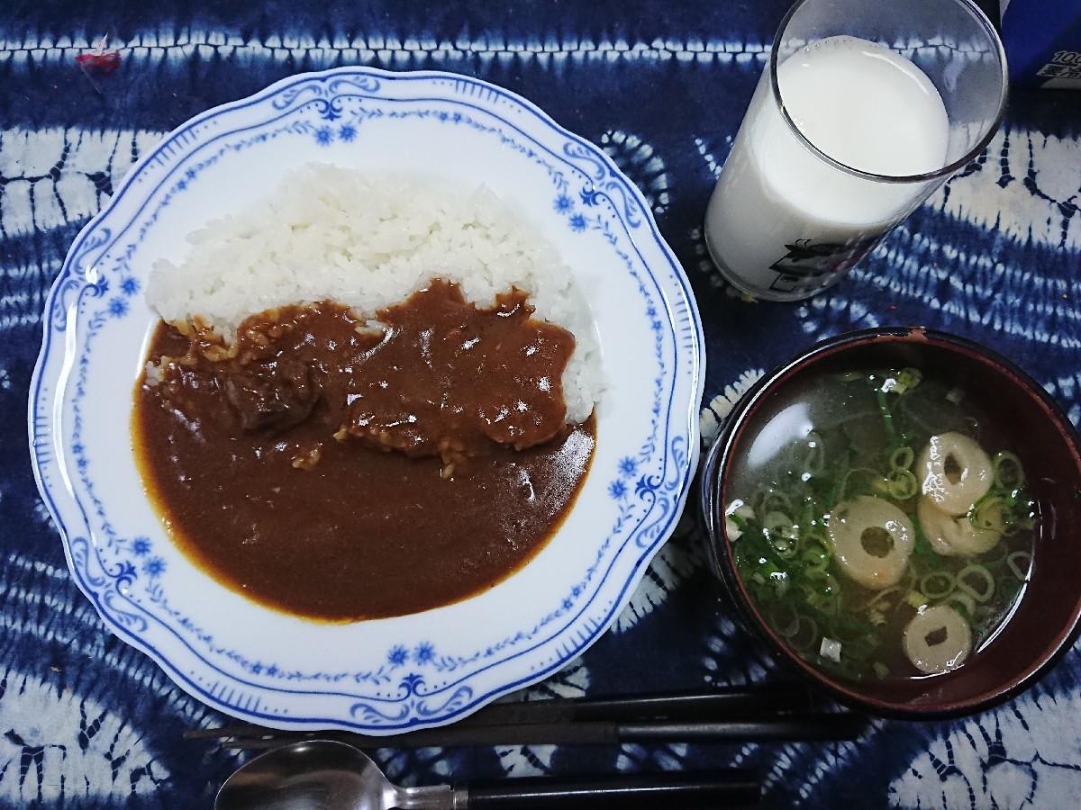 11/2  S&B食品  ローストオニオン欧風カレー本日の贅沢 ¥105_b0042308_07055506.jpg