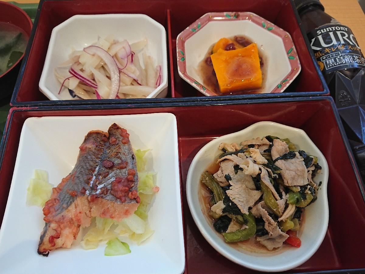 今日の昼食@会社Vol.919_b0042308_12364935.jpg