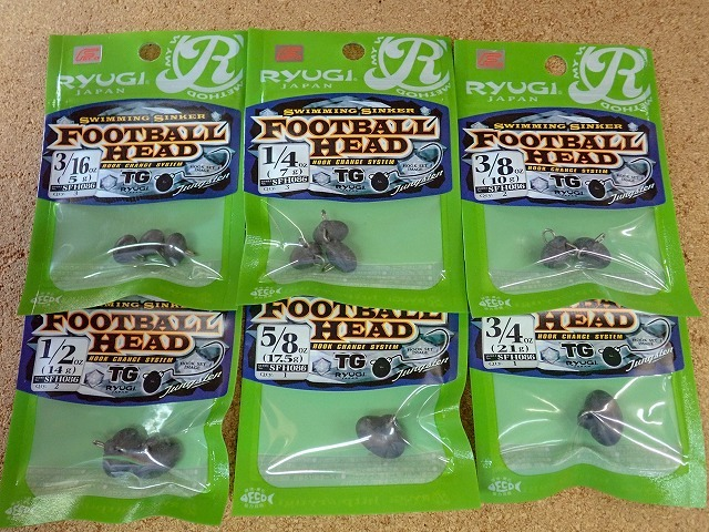 [バス]リューギ 新製品 フットボールヘッド入荷したました。_a0153216_17372257.jpg
