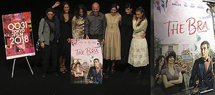 『第31回 東京国際映画祭』で上映された『ブラ物語』を観に行きました。_f0165332_23340625.jpg