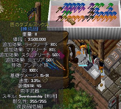 【PSC】新リッチ沸きのススメ_b0402739_01045130.png