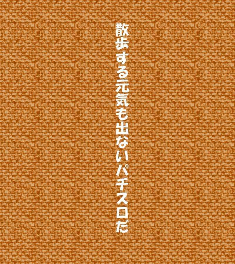 f0117041_05510627.jpg