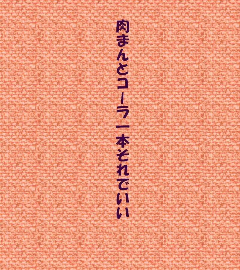 f0117041_07442638.jpg