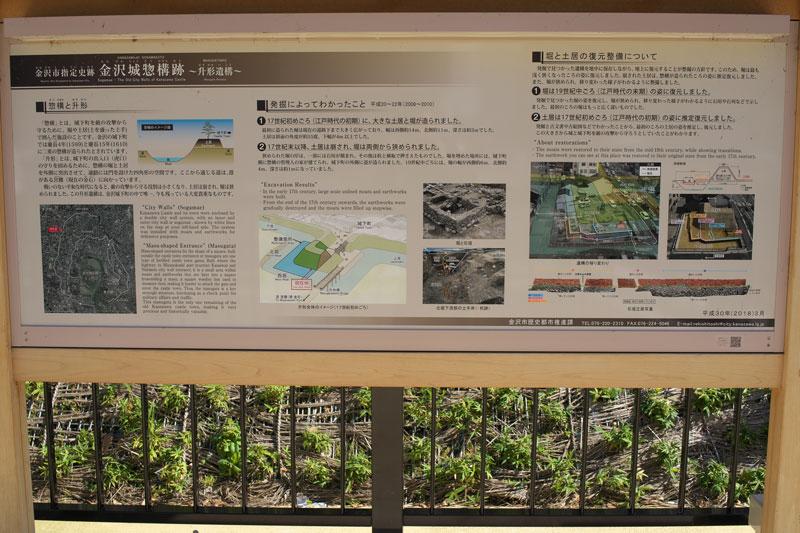 #1306 金沢城惣構跡_d0342652_1327524.jpg