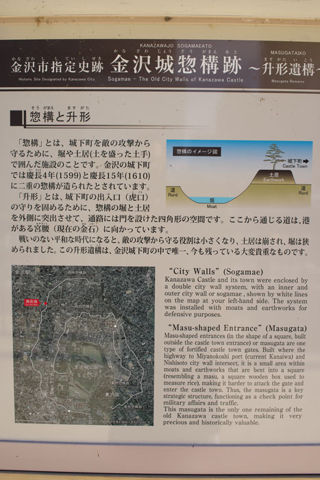 #1306 金沢城惣構跡_d0342652_13281176.jpg