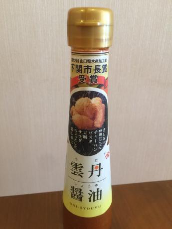 雲丹醤油_a0077071_15142893.jpg