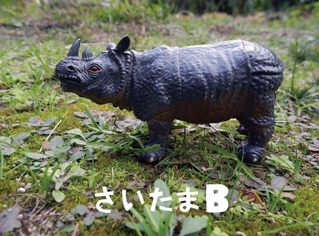 リサイクルタウン上尾_b0052471_16431239.jpg