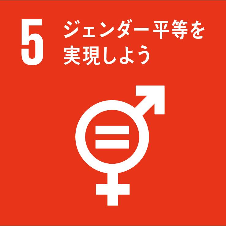 わたしたちができること【SDGsへの取り組み】_d0224984_17070076.jpg