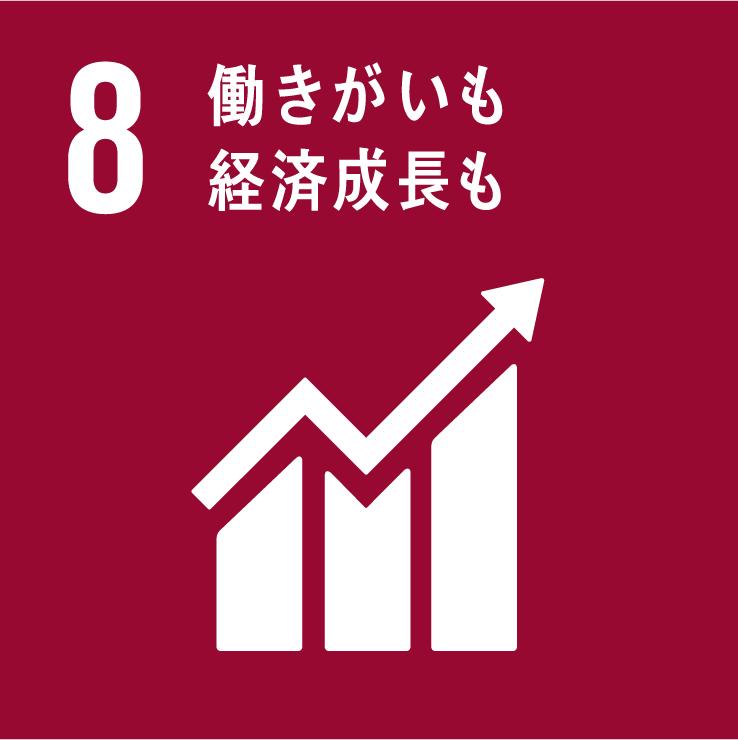 わたしたちができること【SDGsへの取り組み】_d0224984_17071522.jpg