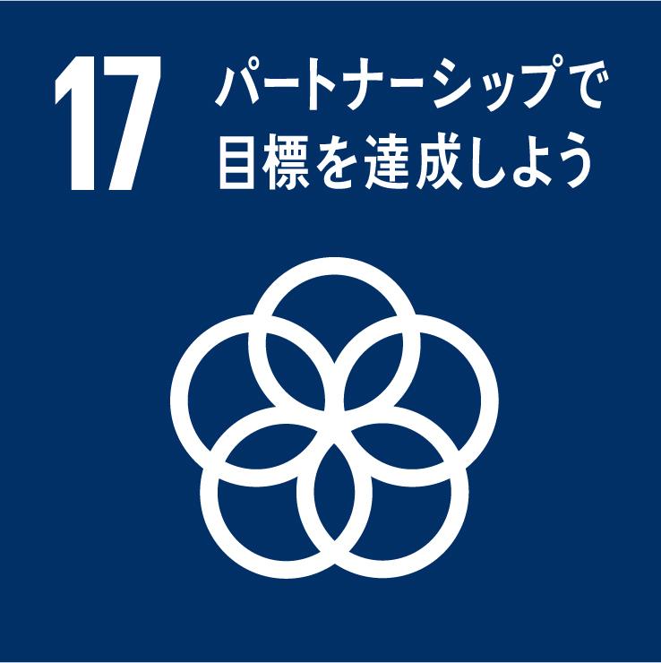 わたしたちができること【SDGsへの取り組み】_d0224984_17074695.jpg