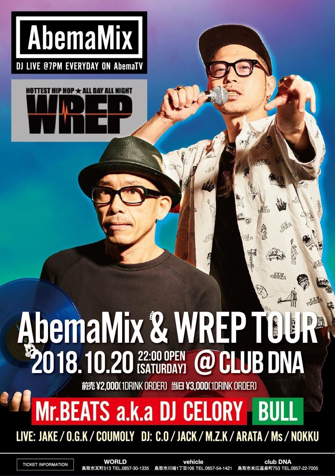 AbemaMix & WREP TOUR @DNA (2018.10.28) レポ_e0115904_00492434.jpg