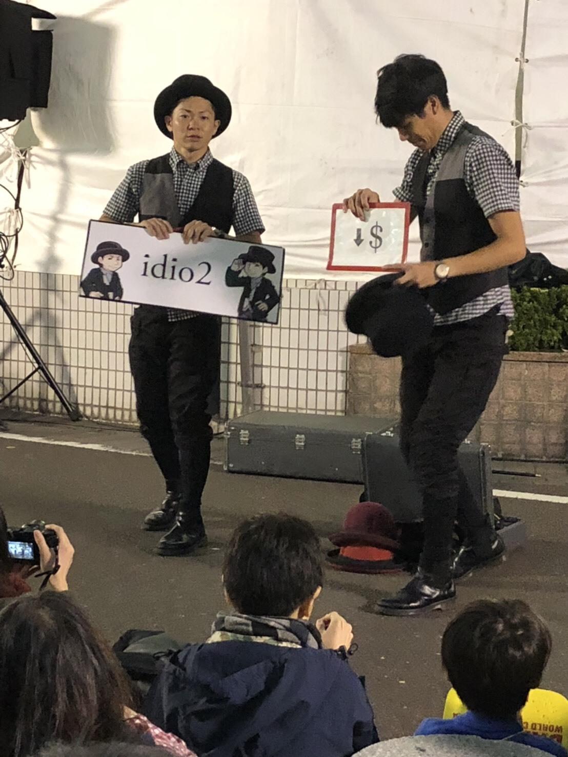 静岡 大道芸フェスティバル_a0163623_15480877.jpg