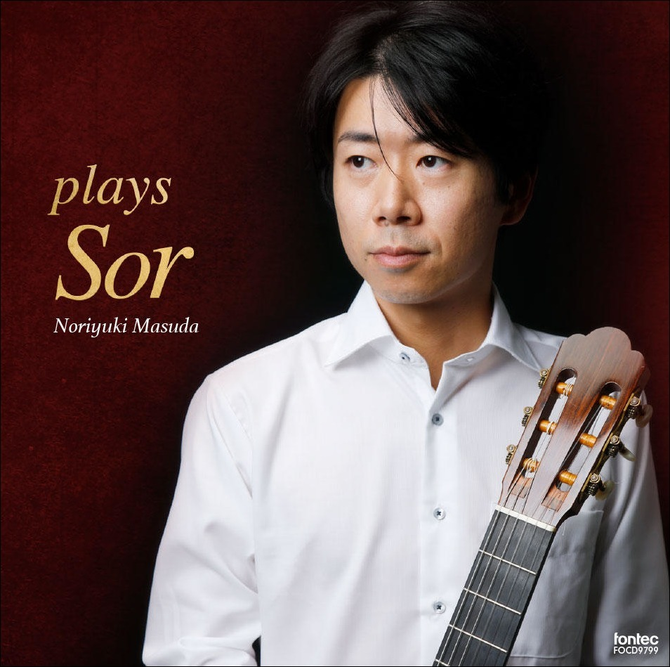 益田展行「Plays Sor」フェルナンド・ソル作品集_e0103327_17410998.jpg