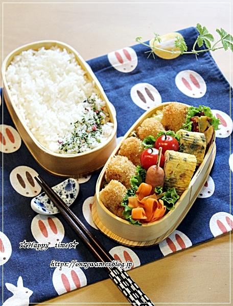 一口とんかつ弁当と小豆シフォン♪_f0348032_18180796.jpg