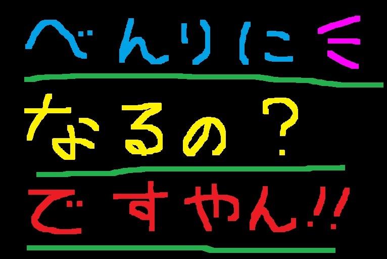 f0056935_10250317.jpg