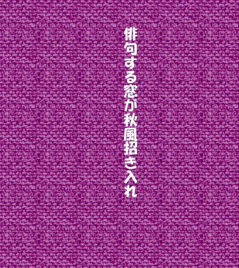 f0117041_05595510.jpg
