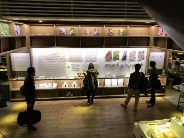 11/3(日)  秋山さんの個展_a0272042_17243126.jpg