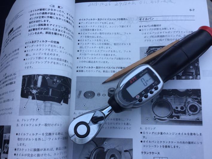 GPZ900R Ninjaぁの整備記録でござるよニンニン_d0067943_16311118.jpg