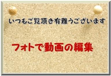 b0133748_16035801.jpg