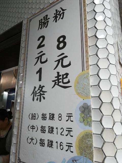 合益泰小食_b0248150_14091500.jpg