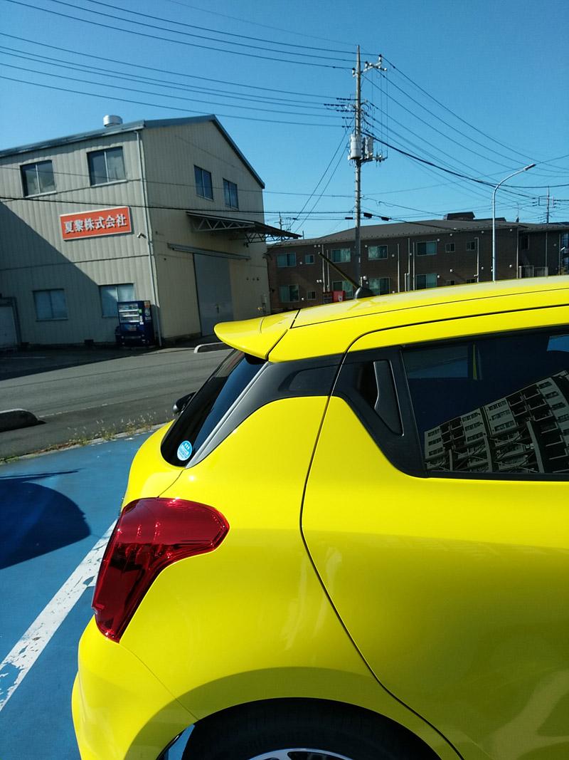 NEW CAR. <2018>_e0033459_155831100.jpg