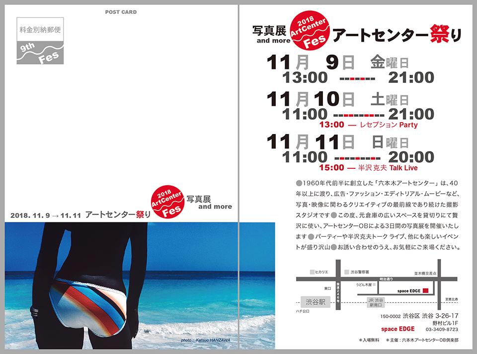 11月9日から3日間、グループ展に出展いたします_a0002672_11051666.jpg
