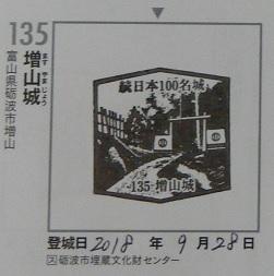 f0131181_19413491.jpg