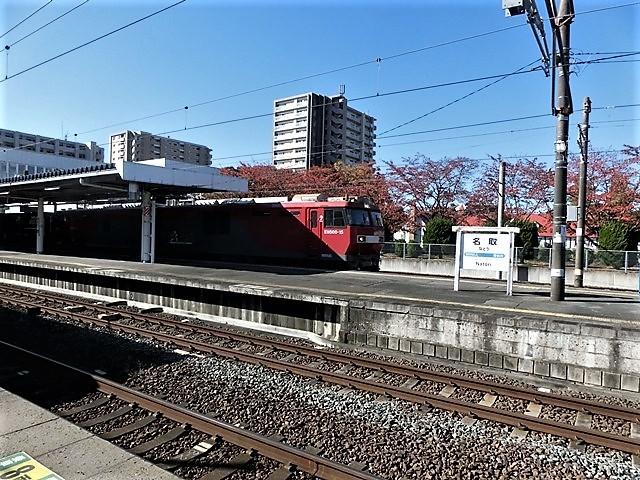 藤田八束の鉄道写真@貨物列車を追いかけて写真を撮りました・・・貨物列車を激写_d0181492_23162351.jpg