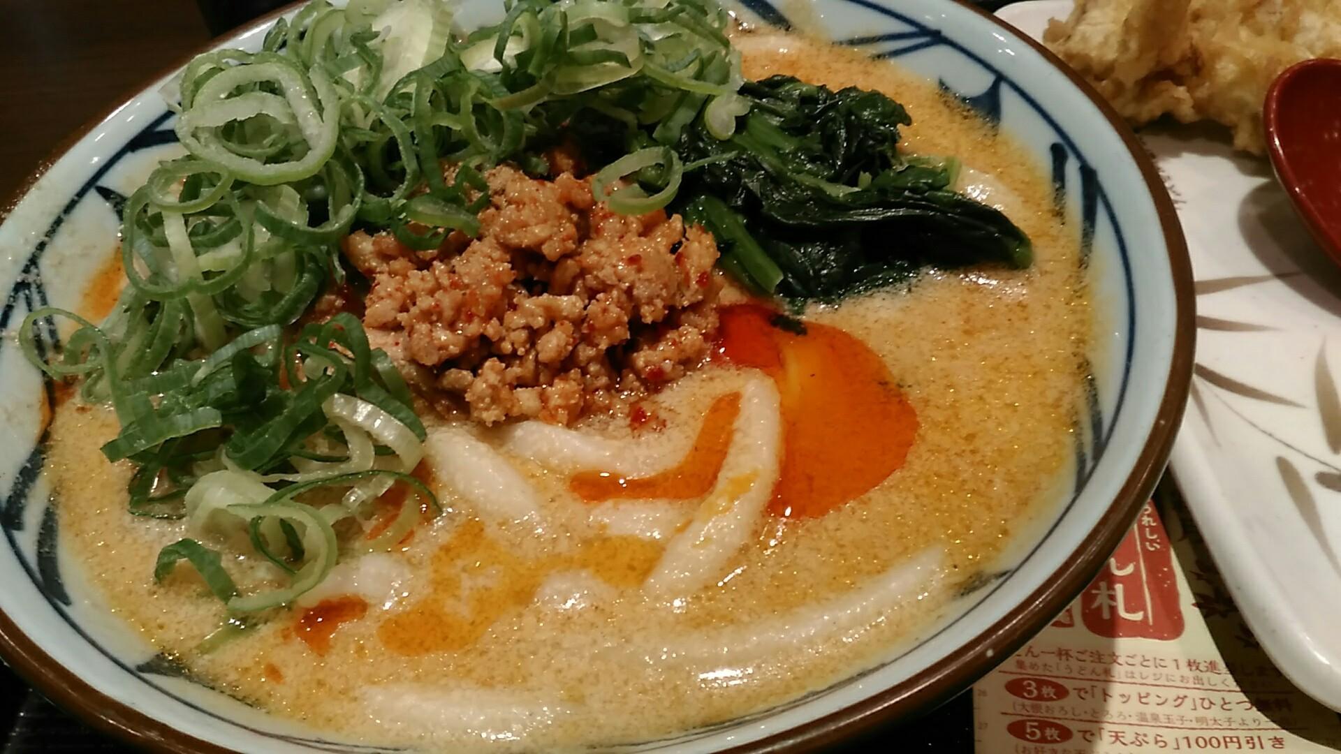 丸亀製麺 『うま辛担々うどん』_a0326295_17274235.jpg