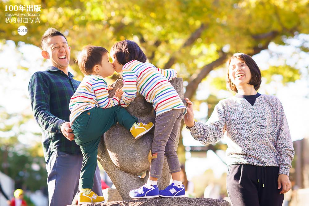 2018/11/2 毎年の家族写真 姉弟_a0120304_20471038.jpg