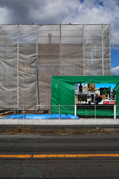 フォレストバーン・チェアハウスのモデルハウスが佐賀市にオープンします!_e0029115_23453563.jpg