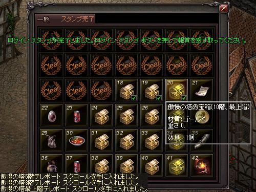 b0056117_22152932.jpg