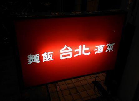 b0032519_17405389.jpg