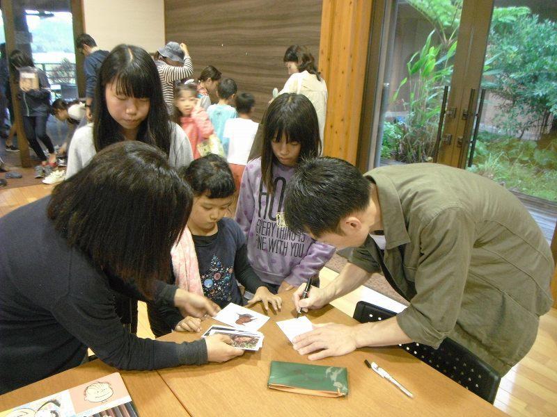 岡田宗徳さんによる「やんばるの動物 お絵かき教室」_f0121321_13075036.jpg