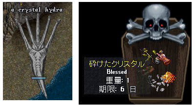 【MLボス】クリボスのススメ_b0402739_15535472.png