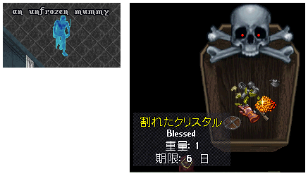 【MLボス】クリボスのススメ_b0402739_15561377.png