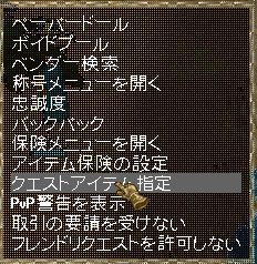 【MLボス】クリボスのススメ_b0402739_16003966.png