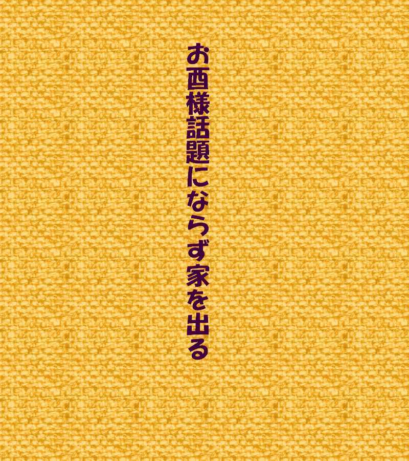 f0117041_05551154.jpg