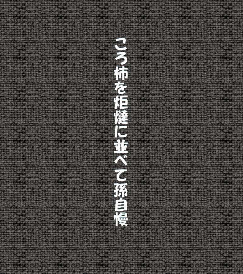 f0117041_07211536.jpg