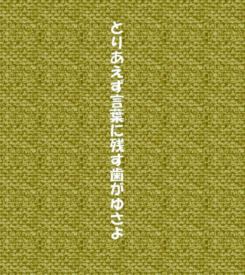 f0117041_14272588.jpg