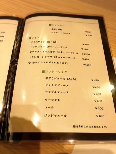武蔵野_e0292546_02243598.jpg