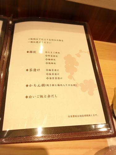 武蔵野_e0292546_02260470.jpg