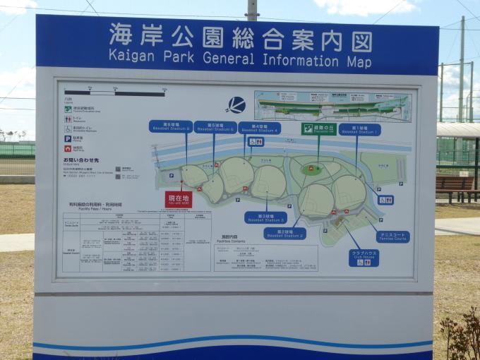 蒲生~海岸公園~荒浜へ_e0140354_13120856.jpg