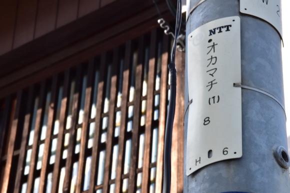 大和郡山 岡町ぞめき一_f0347663_11505321.jpg
