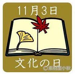 b0161371_19533357.jpg