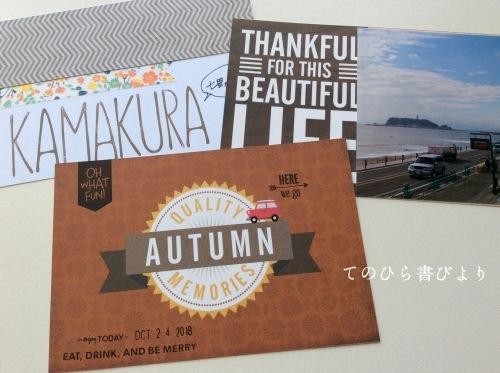アルバム作り[61]軽井沢ドライブ [62]鎌倉ドライブ(珊瑚礁へ)_d0285885_18355769.jpeg