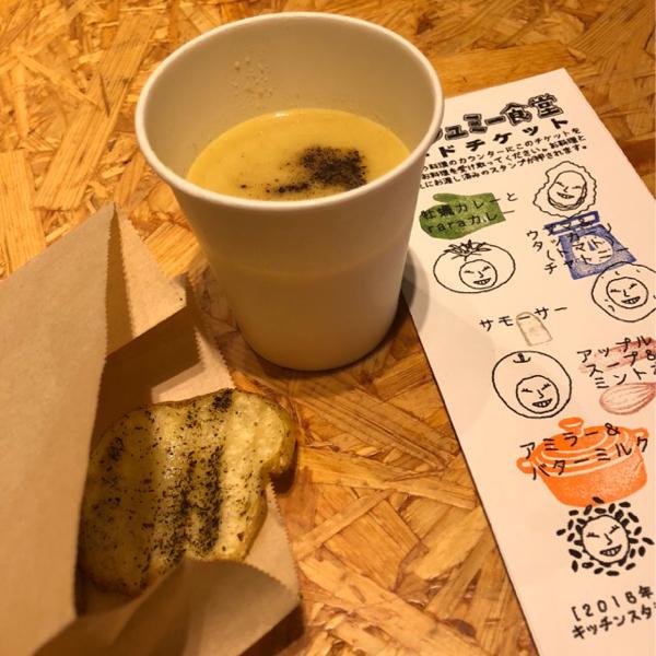 キッチンスタジオペイズリー香取薫先生の一日食堂「ラクシュミー食堂」へ行ってきました_e0145685_15102142.jpg