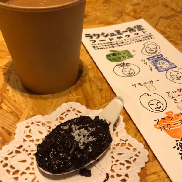 キッチンスタジオペイズリー香取薫先生の一日食堂「ラクシュミー食堂」へ行ってきました_e0145685_15104176.jpg