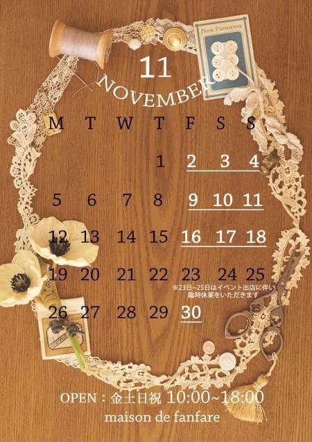 11月の営業カレンダー_e0230987_12380002.jpg